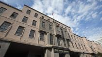 Milli Savunma Bakanlığı Açıkladı: Saat 22:00'dan İtibaren Karşılaşılan Teröristler Etkisiz Hale Getirilecek